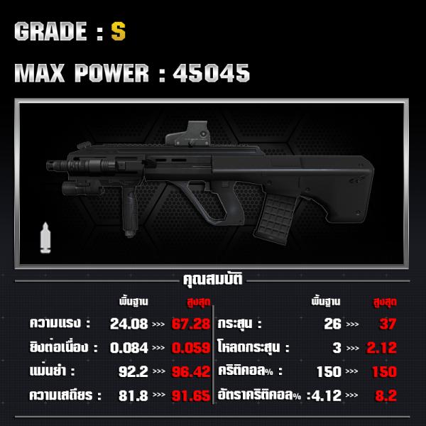 AUG A3 Black-01-TH