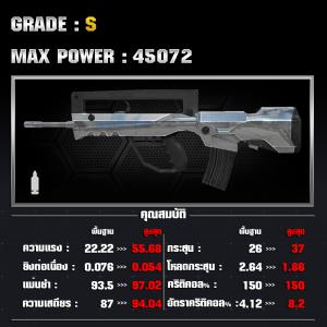 FAMAS G2 SL-01-TH