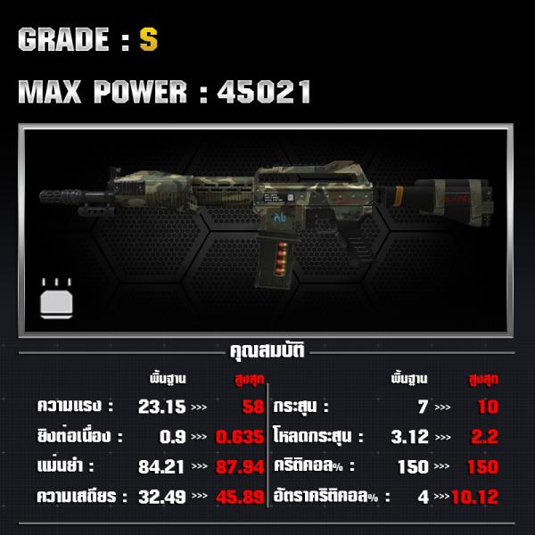 SPAS-15 Elite-01-TH