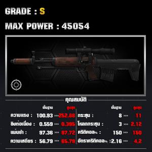 SVU-01-TH