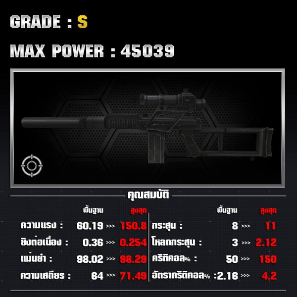 VSK94-01-TH