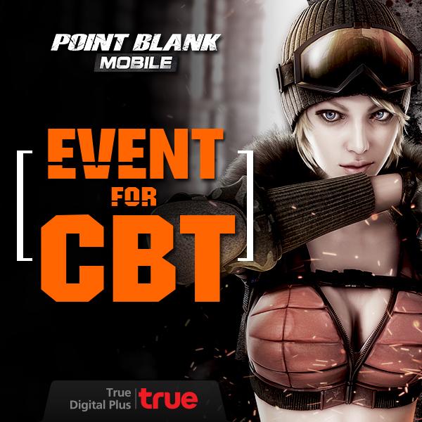 CBT Event