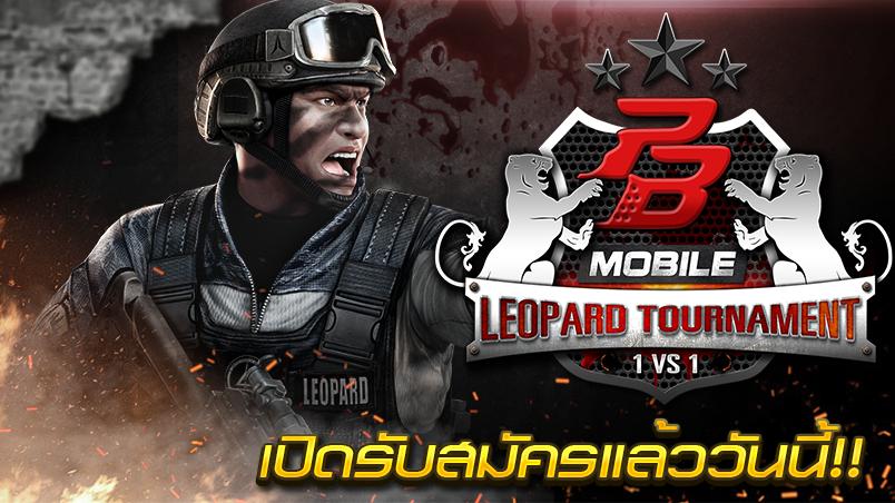 leopard2_804x452[Boost]